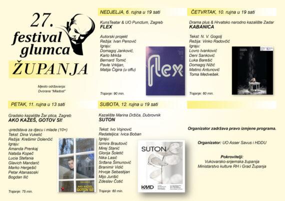 27. Festival glumca, Županja